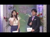 110702 Бора & Хе Рин @ Love Request