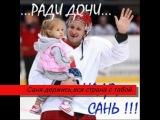 Новый клип  ХК ЛОКОМОТИВ Ярославль.....