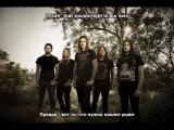 As I Lay Dying - The Sound Of Truth (+текст +перевод)