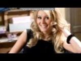«звёзда уневера» под музыку Кузя и Алла (Универ) - Песня про Аллу, про Кузю, про Гошу. Picrolla