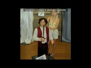 «Мода 60-х» под музыку Серебро - Мама Люба (NEW 2011). Picrolla
