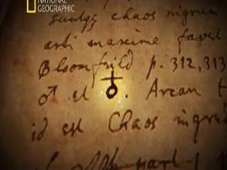 National Geographic Секретные материалы древности 2011 3