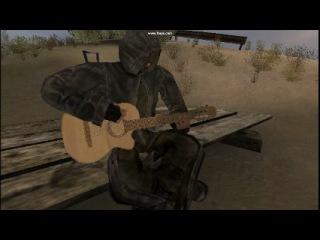 STALKER - песня бандита.