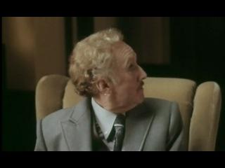 Скандальное происшествие в Брикмилле (2 серия)