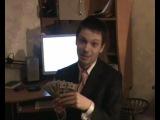 Победитель Эзотерика денег 2.0
