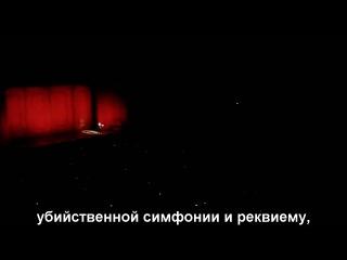 Mozart L'Opera Rock - Florent Mothe - L'assasymphonie