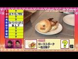 Nogizaka46 - Nogizakatte Doko ep58 от 11 ноября 2012