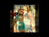 МОЙ АЛЬБОМЧИК под музыку radio Monte Carlo 105.9 FM Zimpala - Chanel  My Life. Picrolla
