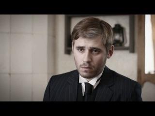 Курьерский особой важности(сериал) 3-4серии 2013