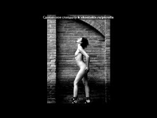 «Арт Эротика» под музыку Dj M@loy - Нарик (Remix Прикола 2010). Picrolla
