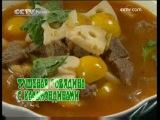 Китайская кухня 4 серия из 64