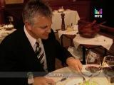 Адская кухня с Гордоном Рамзи 1 сезон 7 серия