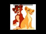 король лев кову и киара
