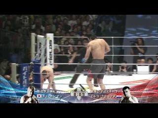 Hong Man Choi vs Mirko (Cro Cop) Filipovic [K-1 - Dynamite!! Power of Courage 2008] 31.12.2008