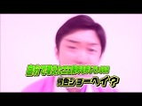 Gaki no Tsukai #950 (2009.04.12) — Shohei Shofukutei Trial