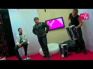 Дуэт AkBoys (АкБойс: Павел и Денис) гости на МоёTV