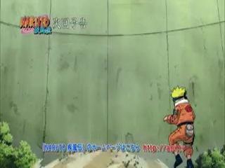 [naruto-portal.ru]Naruto Shippuuden 258 / Наруто 2 сезон 258 серия - Трейлер