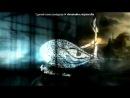«Assassins Creed Revelations» под музыку Woodkid - Iron Assassins Creed Revelations E3 2011 Trailer.
