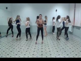 НАш Танец