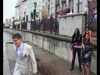 Наша свадьба Финал выкупа невесты