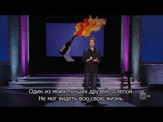 Comedy Central Presents — Anthony Jeselnik (2009) [русские субтитры]