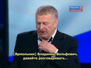 Выборы 2012. Дебаты. Жириновский и Прохоров. Субтитры