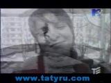 t.A.T.u. - 12 злобных зрителей (2001)