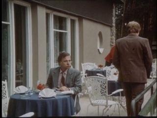 Двойной капкан (Рижская к/ст, 1985)