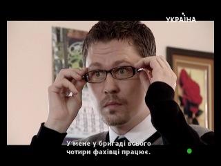 Глухарь 3. 51-я серия