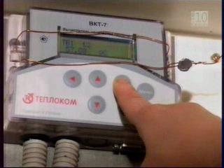 В ноябре 2009 г. был принят Федеральный закон об энергосбережении и повышении энергетической эффективности 14.09.2011