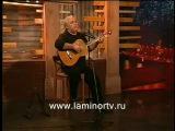 Леонид Газиханов - Научите меня