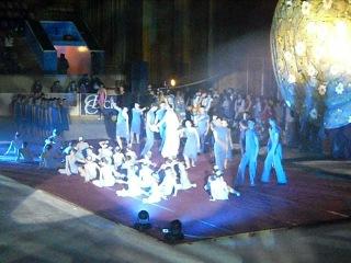 Эра. Театр танца им. Розы Фибер