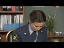 Я ему верю! / 13 серия из 14 (2012) IPTVRip