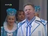 Национальный академический народный хор РБ им.Цитовича