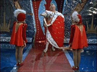 Королевство кривых зеркал (1963 год)