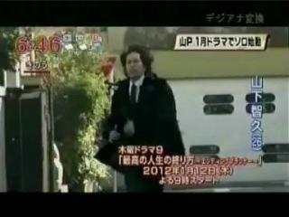 [2011.12.08] YamaPi new drama Ending Planner @ Asazuba