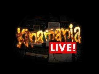 Kinamania Live! выпуск 7. Прохождение игр Jurassic Park и P.O.W.: Prisoners of War. Парк Юрского периода. Обзор на Денди, Dendy, картридж, прохождение, nes, 8 бит, приставка, игры, игра,