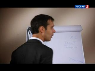 Наука лжи. Фильм 2. Канал Россия. Канал Наука 2.0. Большой скачок.