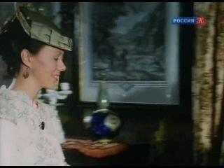 Пиратки (Красотки Эдит Уортон) (2 серия из 6) / The Buccaneers / 1995 /
