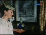 Пиратки Красотки Эдит Уортон 2 серия из 6 / The Buccaneers / 1995 /