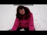 «Зима)))» под музыку ★[Dj Muhammed]★™ - Арабский клубняк. Picrolla