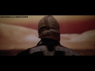 Охотник на людей / Manhunter / 1986