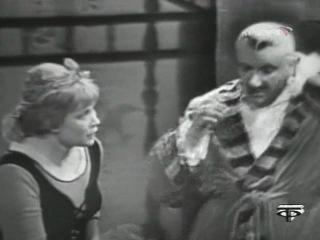 1962 - Э.Золя Наследники Рабурдэна спектакль (Московский академический театр Сатиры).
