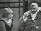 """1962 - Э.Золя """"Наследники Рабурдэна"""" спектакль (Московский академический театр Сатиры)."""