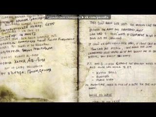 Дневник соупа на русском