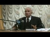 Как мы калечим души детей. Профессор Московской Духовной Академии и Семинарии Алексей Ильич Осипов.