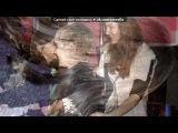 «День рождение))» под музыку Камеди Клаб - Семья тусовщиков 2. Picrolla