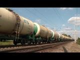 Грузовой поезд ( наливной состав ) перегон: Миллерово - Лихая | Сев.Кав. жд   ( скорость 50 узлов ) тормозной путь около мили