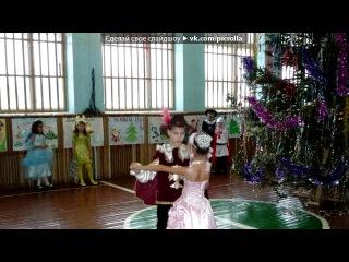 «искандер» под музыку Гузель Уразова - Балам... Бал жимешем. Picrolla
