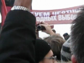 Митинг на Пионерской площади 10.12.11